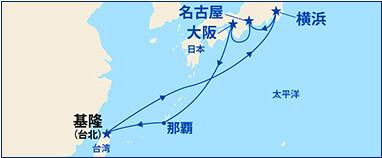沖縄 台湾へ向かうクルーズ