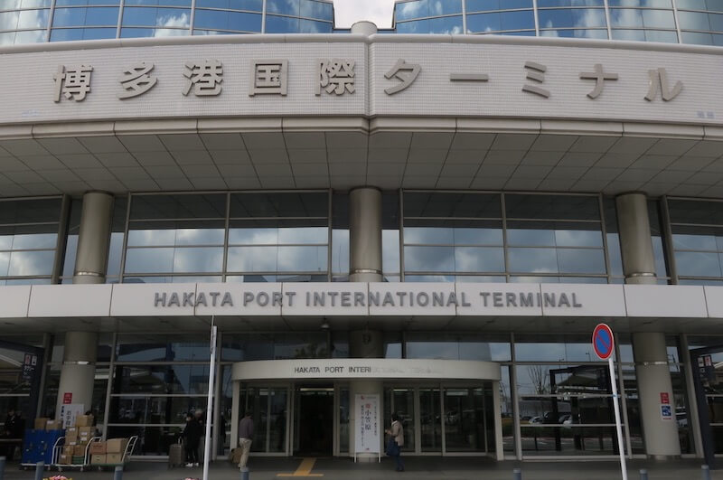 博多港クルーズターミナル