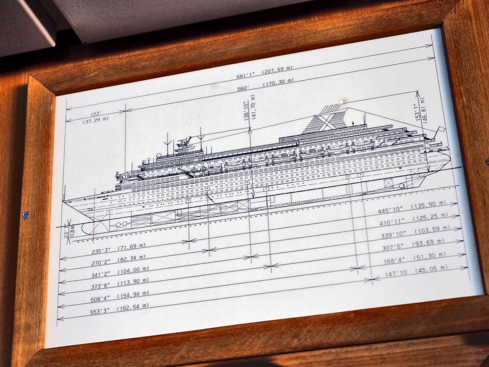 ピースボートプレミアム 船内画像