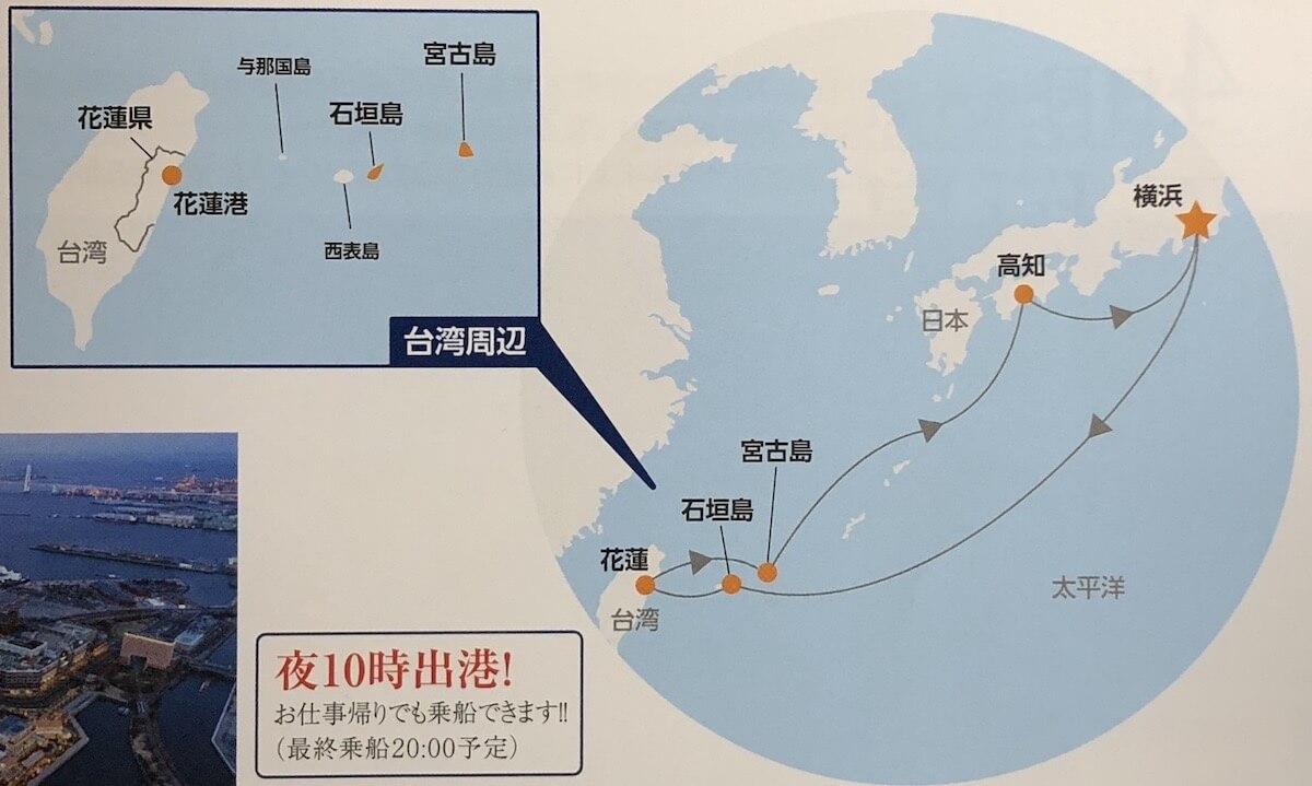MSCベリッシマ GW チャータークルーズ航路マップ