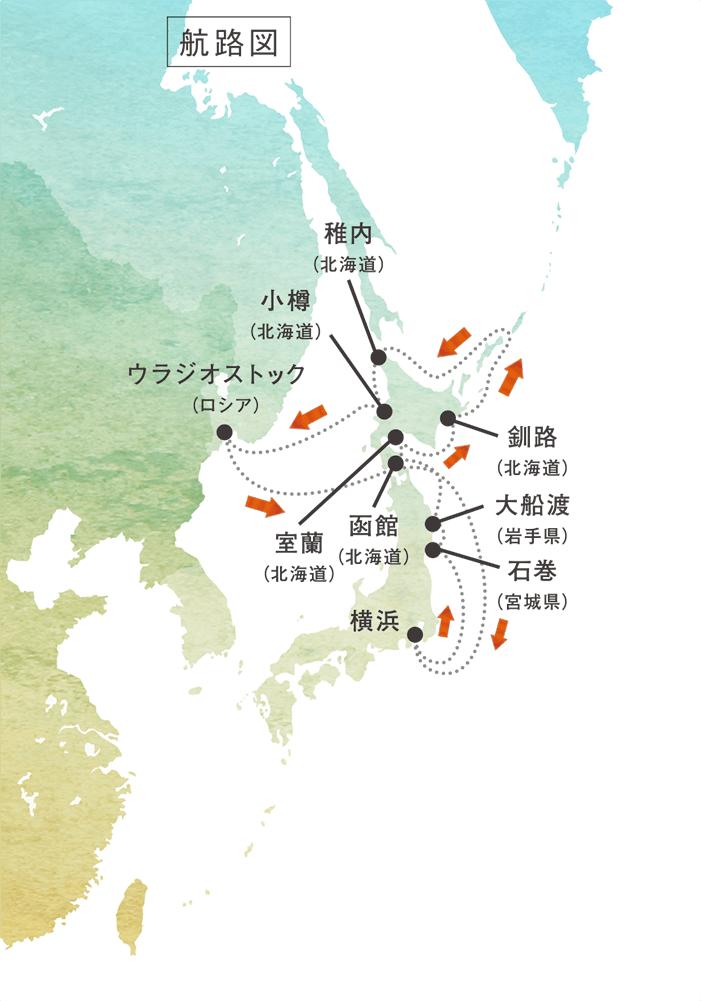 【2021年8月】ピースボートのショートクルーズ行程マップ