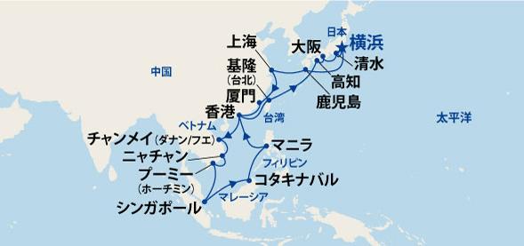 クリスマス&ニューイヤー アジア大航海 29日間