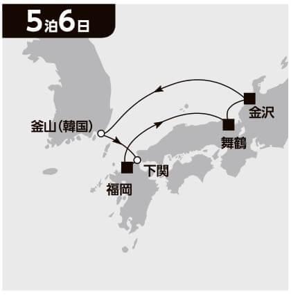 日本海ゆったりクルーズ 6日間