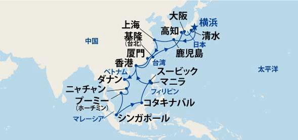 12月26日発 年末年始 アジア大航海 29日間