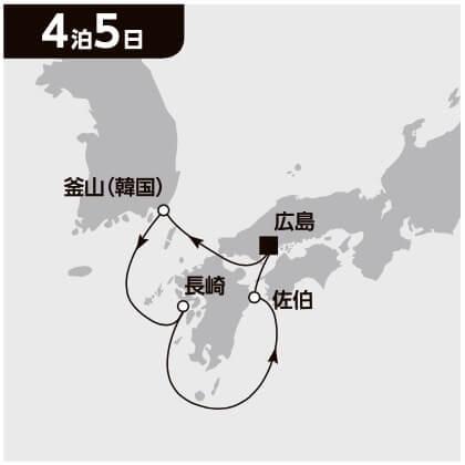 韓国 九州周遊クルーズ 5日間