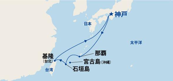 夏をさきどり!沖縄・台湾リゾートクルーズ 8日間