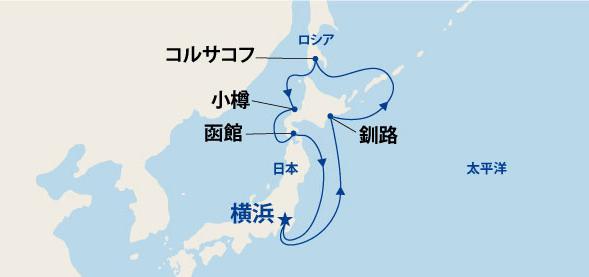 北海道周遊とサハリン 9日間