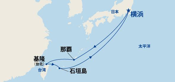 沖縄・台湾 リゾートクルーズ 9日間