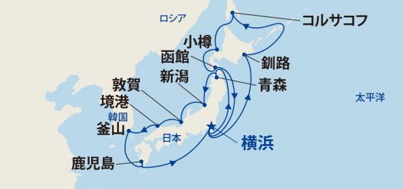 北海道周遊と北前航路・九州・サハリン・韓国 18日間