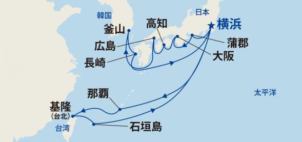 輝きの黒潮海道と沖縄・台湾リゾートクルーズ 18日間