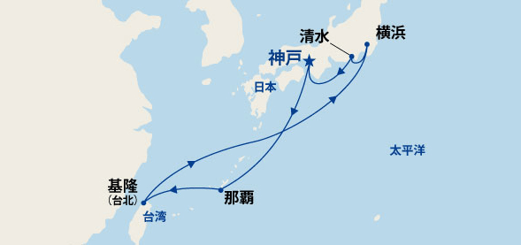 神戸発着 陽気に沖縄・台湾クルーズ 9日間