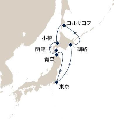 秋の北海道周遊とサハリン10日間