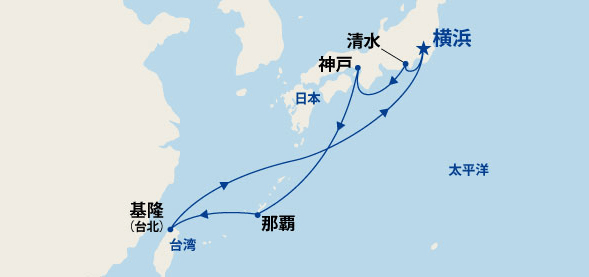 横浜発着 陽気に沖縄・台湾クルーズ 9日間