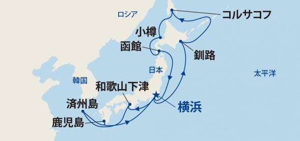 北海道周遊と秋の実りの里紀行・サハリン・韓国 15日間
