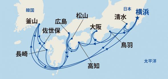 輝きの黒潮海道と韓国 19日間