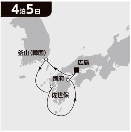 韓国 九州ひとめぐりクルーズ 5日間