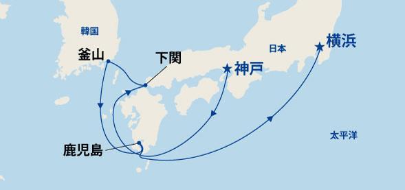 薩長美港巡りと韓国 7日間