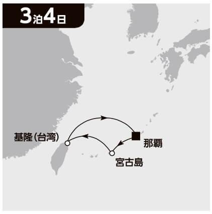 沖縄発着南国ショートクルーズ 4日間