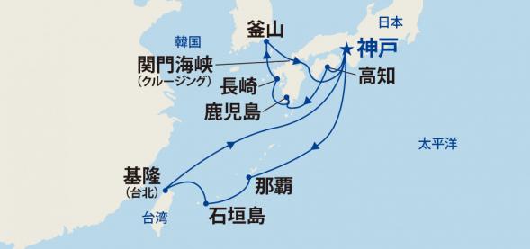 夏をさきどり!沖縄・台湾リゾートクルーズ 14日間