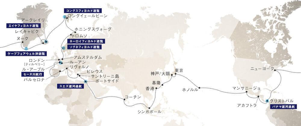 第107回 21年4月発 北極航路 ヨーロッパ カリブ海コース