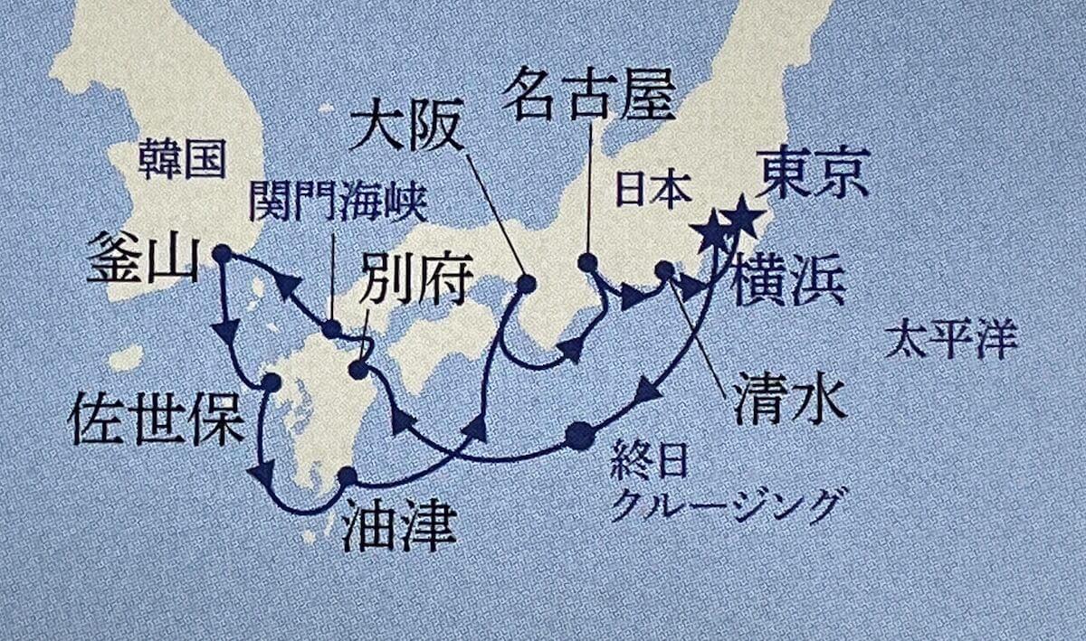 11月19日 金 深秋の西日本周遊と韓国クルーズ11日間