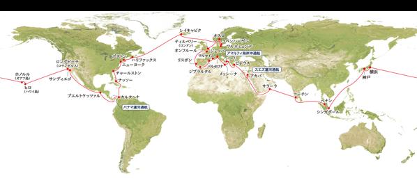 飛鳥2 世界一周クルーズ航路