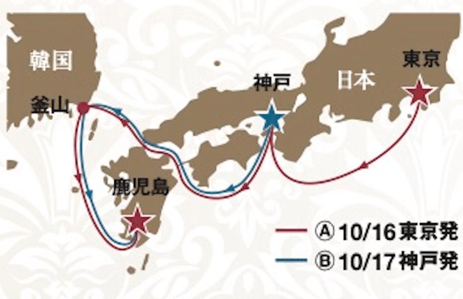 シルバーミューズ東京発 秋の釜山ショートクルーズ行程