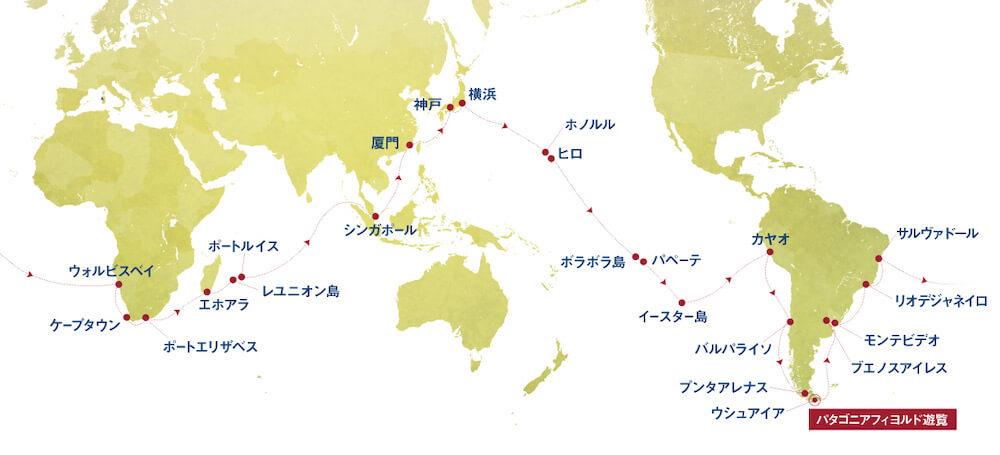 116回 南太平洋 南米 アフリカコース