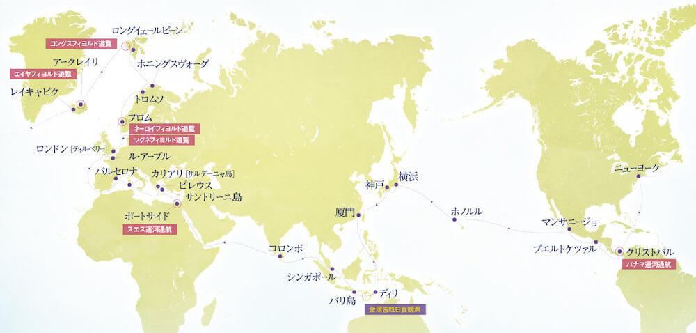 114回 北極航路 ヨーロッパ 中米コース