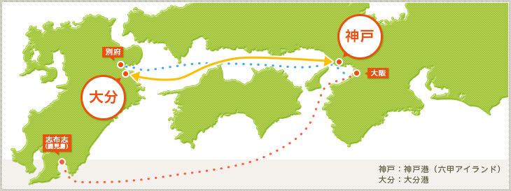 さんふらわあ 神戸ー大分航路マップ