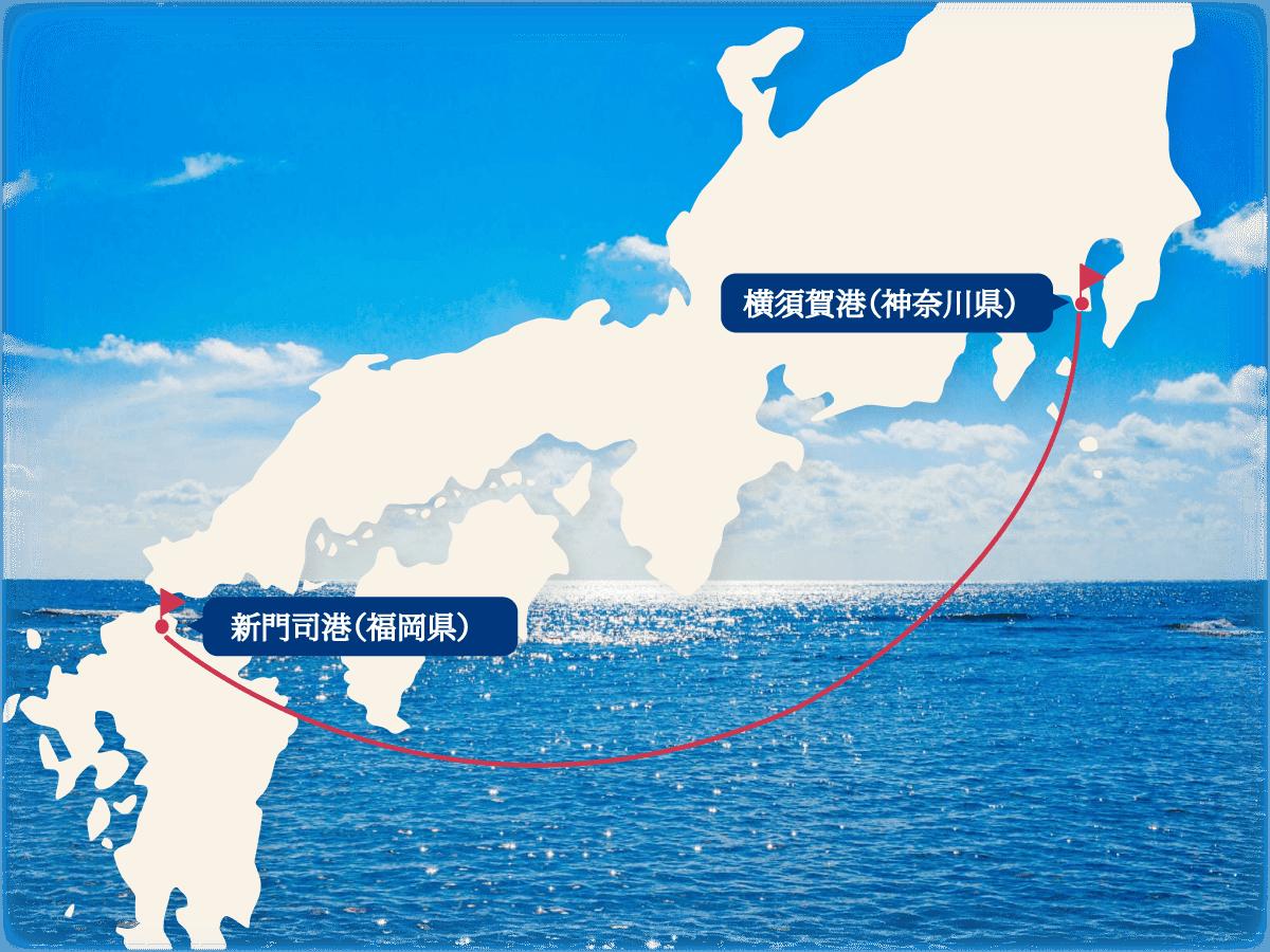 東京九州フェリー運行マップ