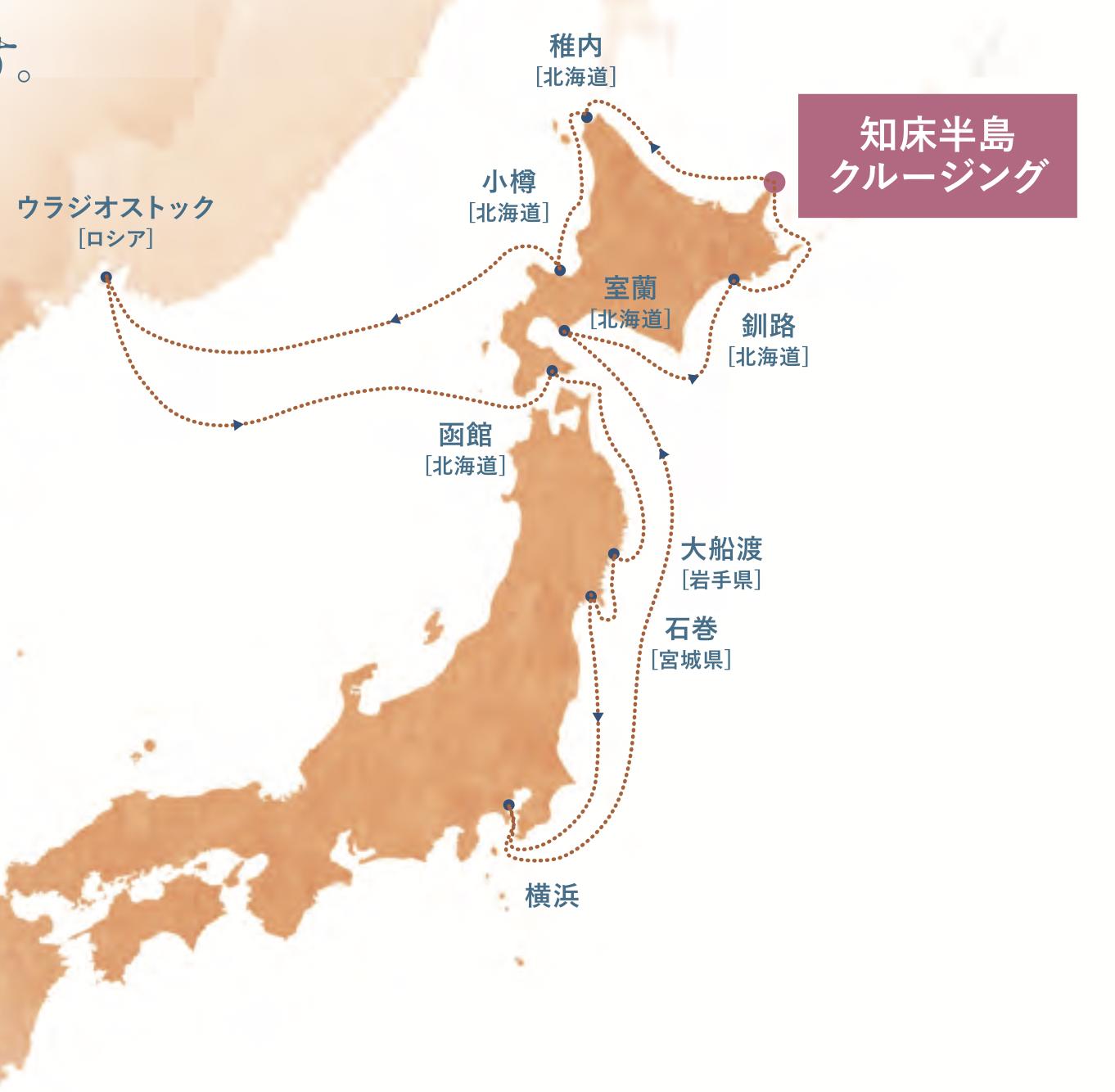 2022年夏 東北 北海道クルーズ15日間 航路マップ