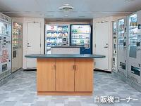 名門大洋フェリー 自販機コーナー