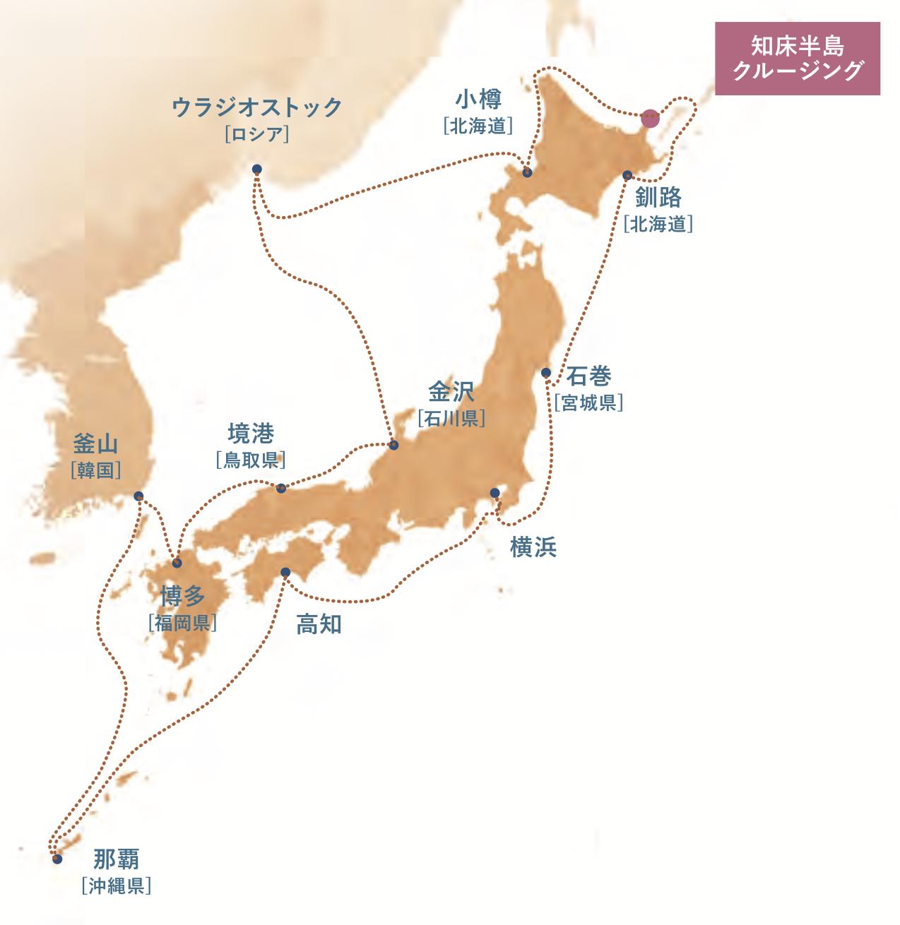 2022年夏 日本一周クルーズ19日間 航路マップ
