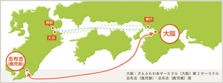 さんふらわあ 大阪~志布志 航路マップ