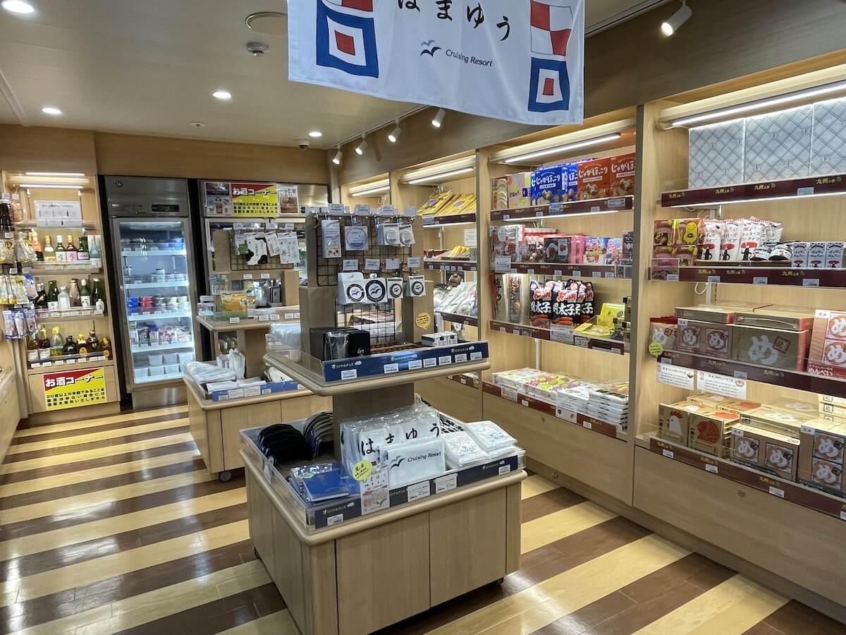 東京九州フェリー 売店1