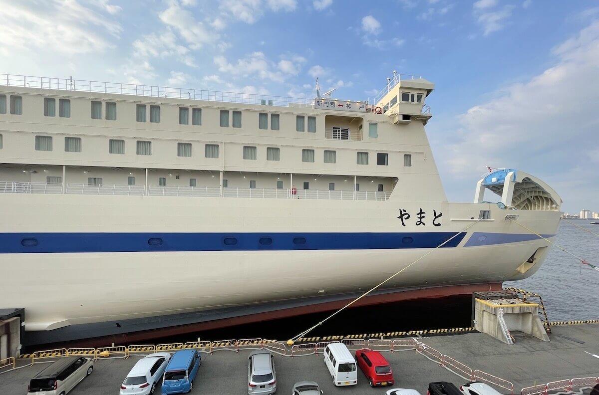 阪九フェリー乗船記ブログ 神戸と新門司を12時間で結ぶ船旅レポート
