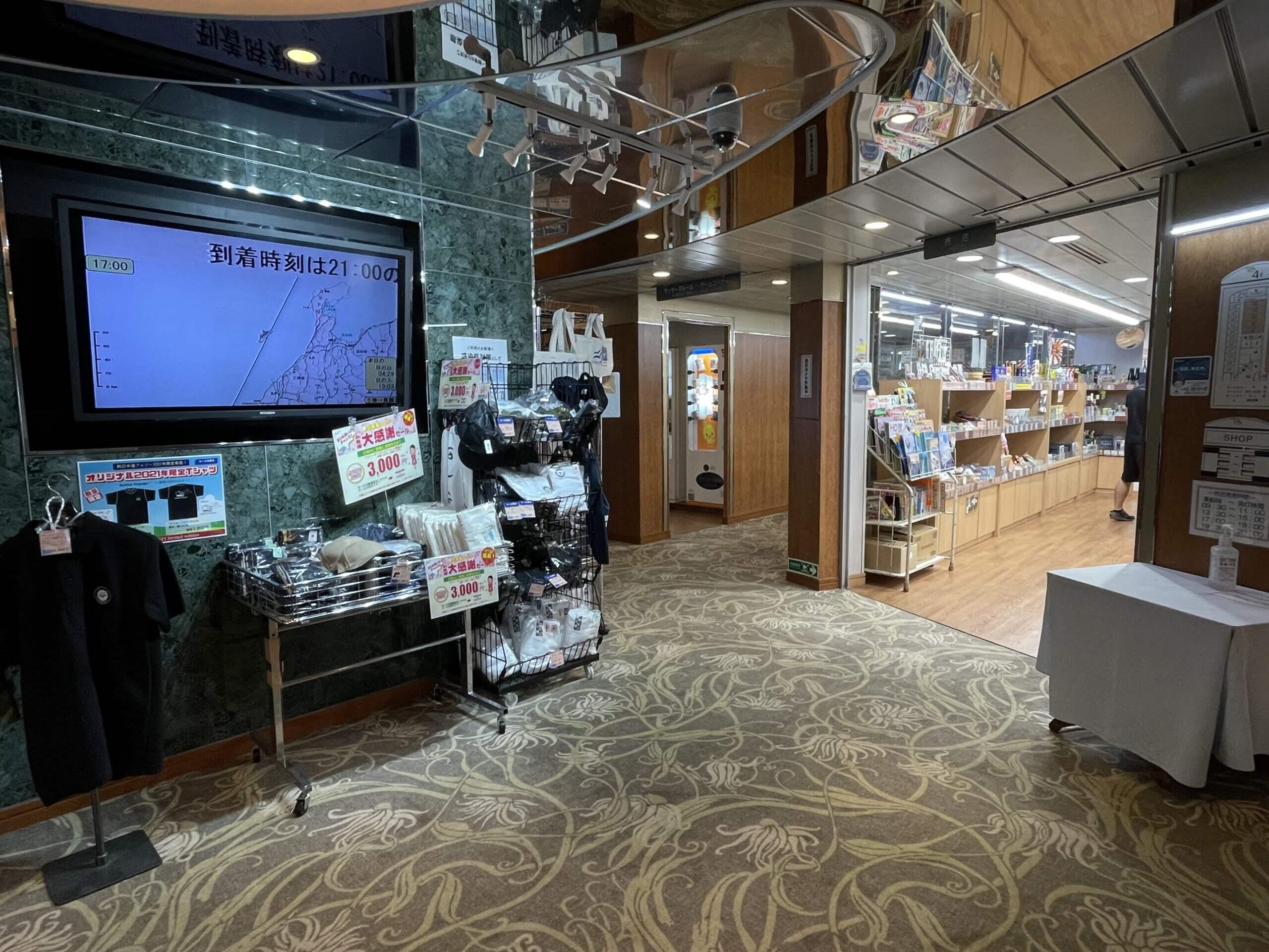 新日本海フェリー売店2
