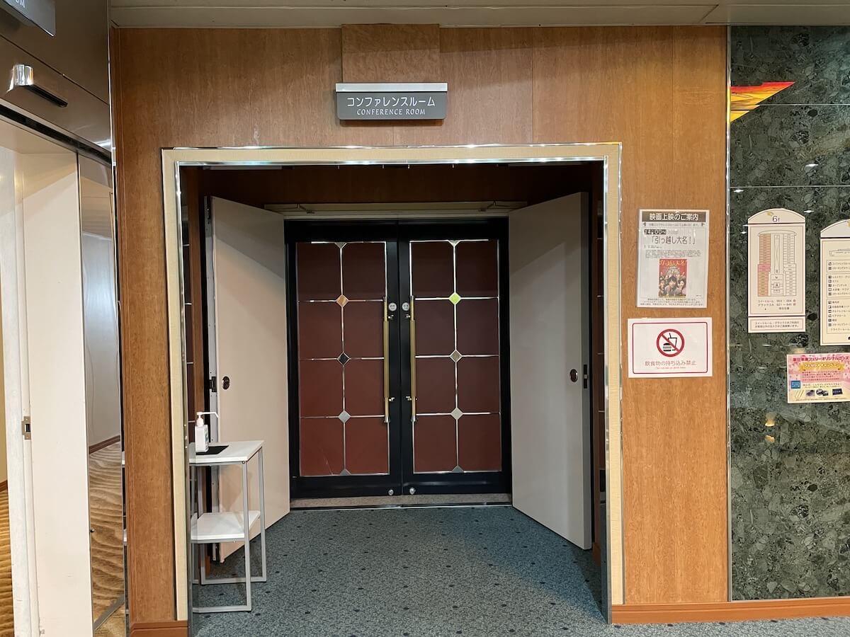 新日本海フェリーシアタールーム1
