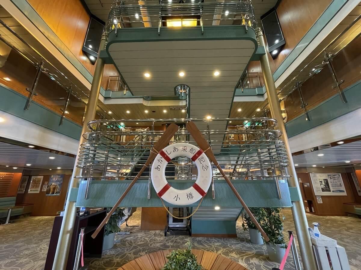 新日本海フェリーエントランスホール2